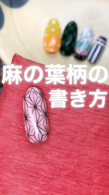 模様 書き方 麻の葉 【刺し子】キットがなくても自由に刺せる!一目刺しの方眼の書き方