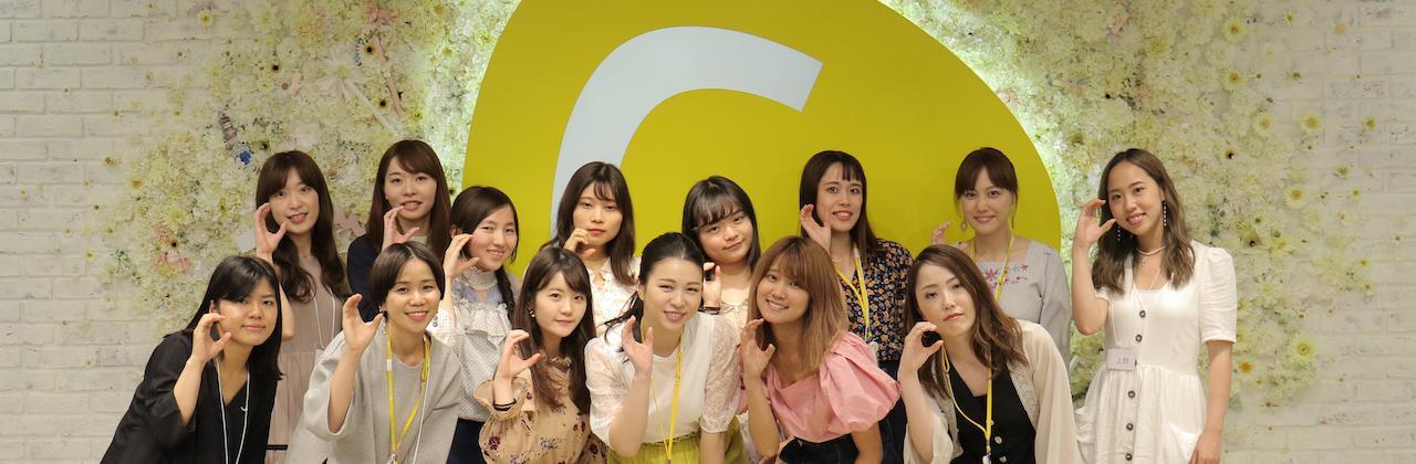 =C CHANNEL公式ファンクラブ『C Chan Club』第2期生大募集!