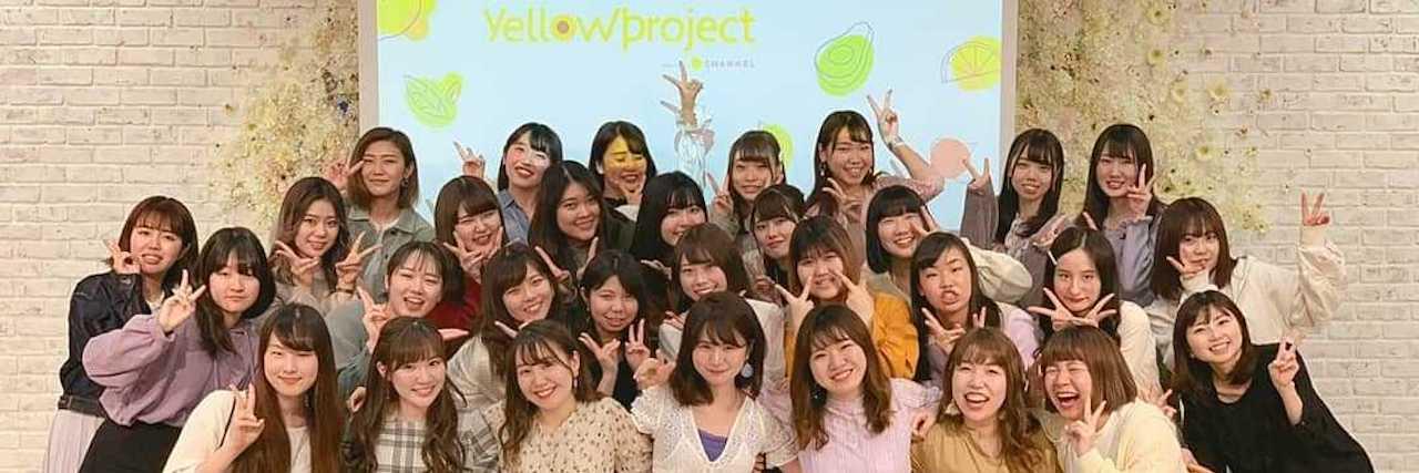 =《関西の女子大生限定!》C Channel社 公式のプロジェクト、2期メンバー大募集!!