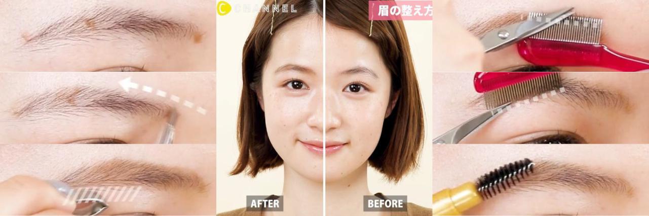 =初めてでも失敗しない眉毛の整え方、好感度メイクの専門家に聞いてみた!顔型別の選び方も♪