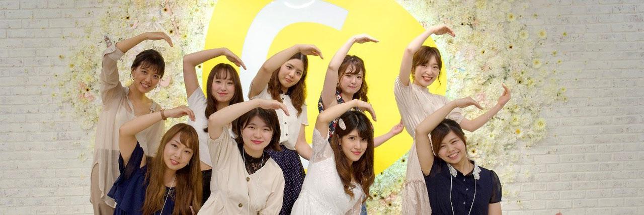 【特集】 C Chan Club2期生|第1回密着レポート♡ | C CHANNEL - 女子向け動画マガジン