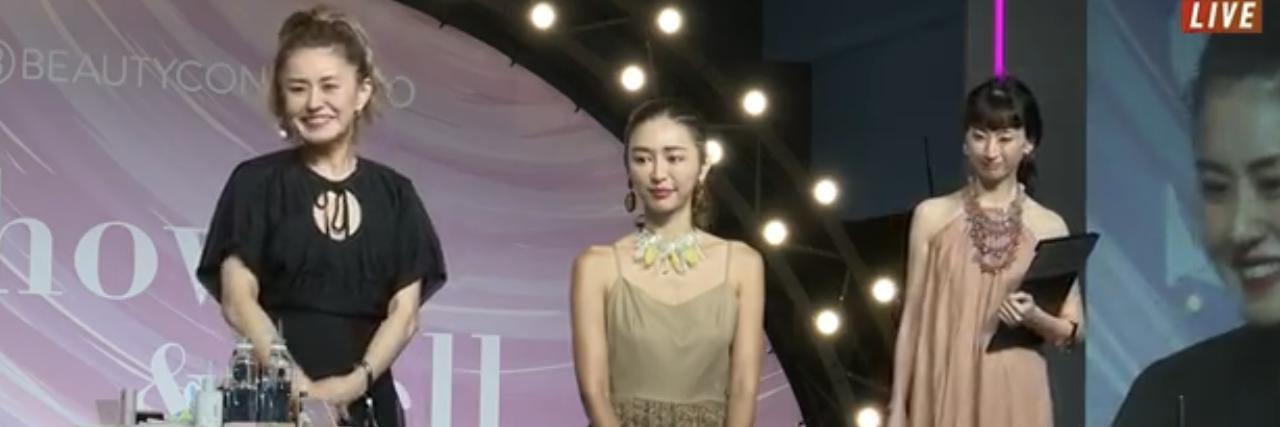 【特集】 「Beautycon Tokyo」最新イガリメイクの作り方♡ | C CHANNEL - 女子向け動画マガジン