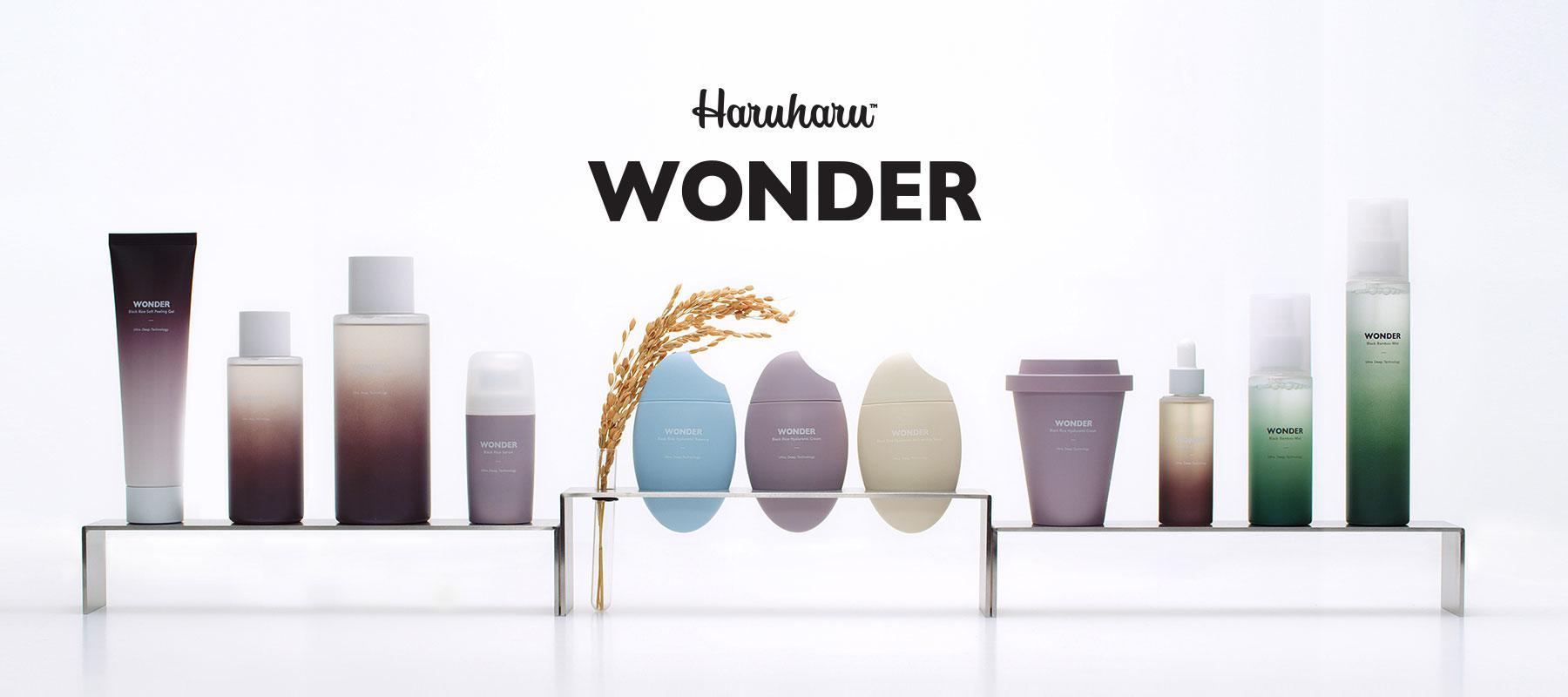 =【数量限定】haruharuのスキンケアライン『WONDER』でみずみずしい肌をGET♡