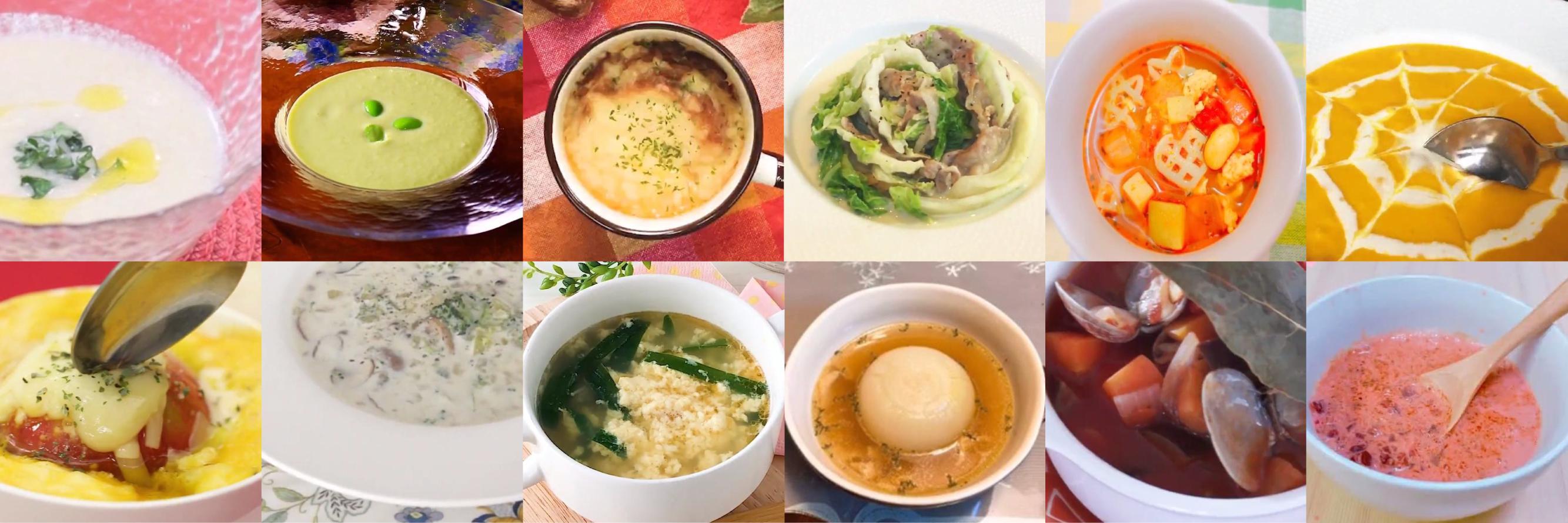 =【野菜活用】簡単なスープレシピ14選!栄養満点ヘルシースープでほっこり♡