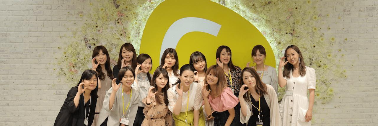 【特集】 C Chan Club会 第1期生 最終回密着レポート | C CHANNEL - 女子向け動画マガジン