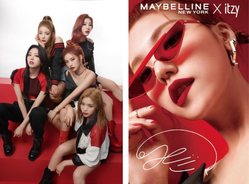 =媚比琳最新全球代言人 韓國爆紅女團「ITZY」霸氣登場!全通路限時優惠 超人氣女團同款潮流彩妝輕鬆GET