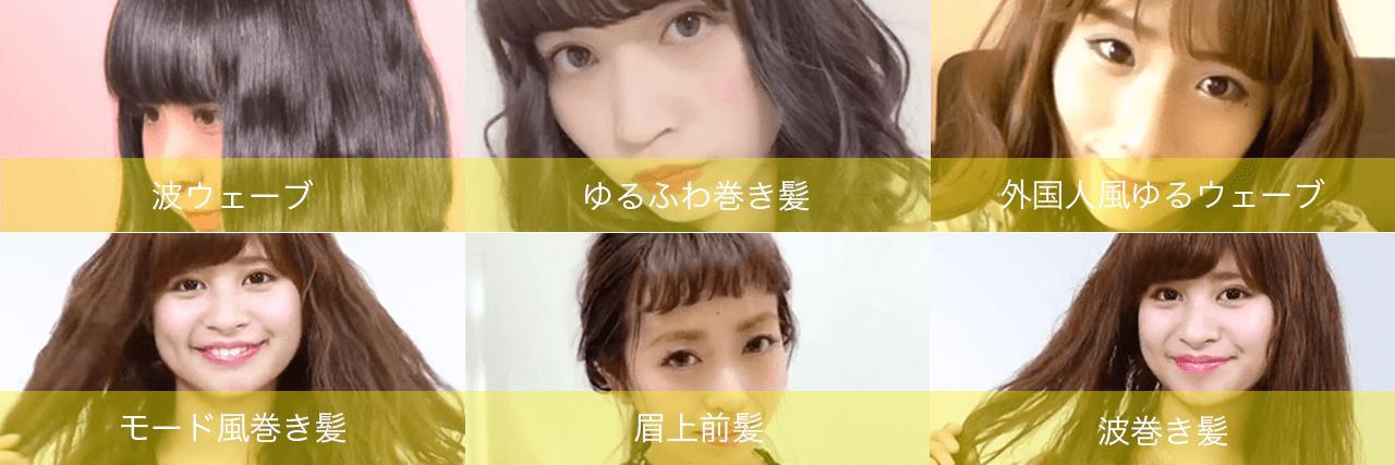 【特集】 ストレートアイロンで巻き髪!巻き方「3つのコツ」と動画で初心者さんでも簡単!   C CHANNEL - 女子向け動画マガジン