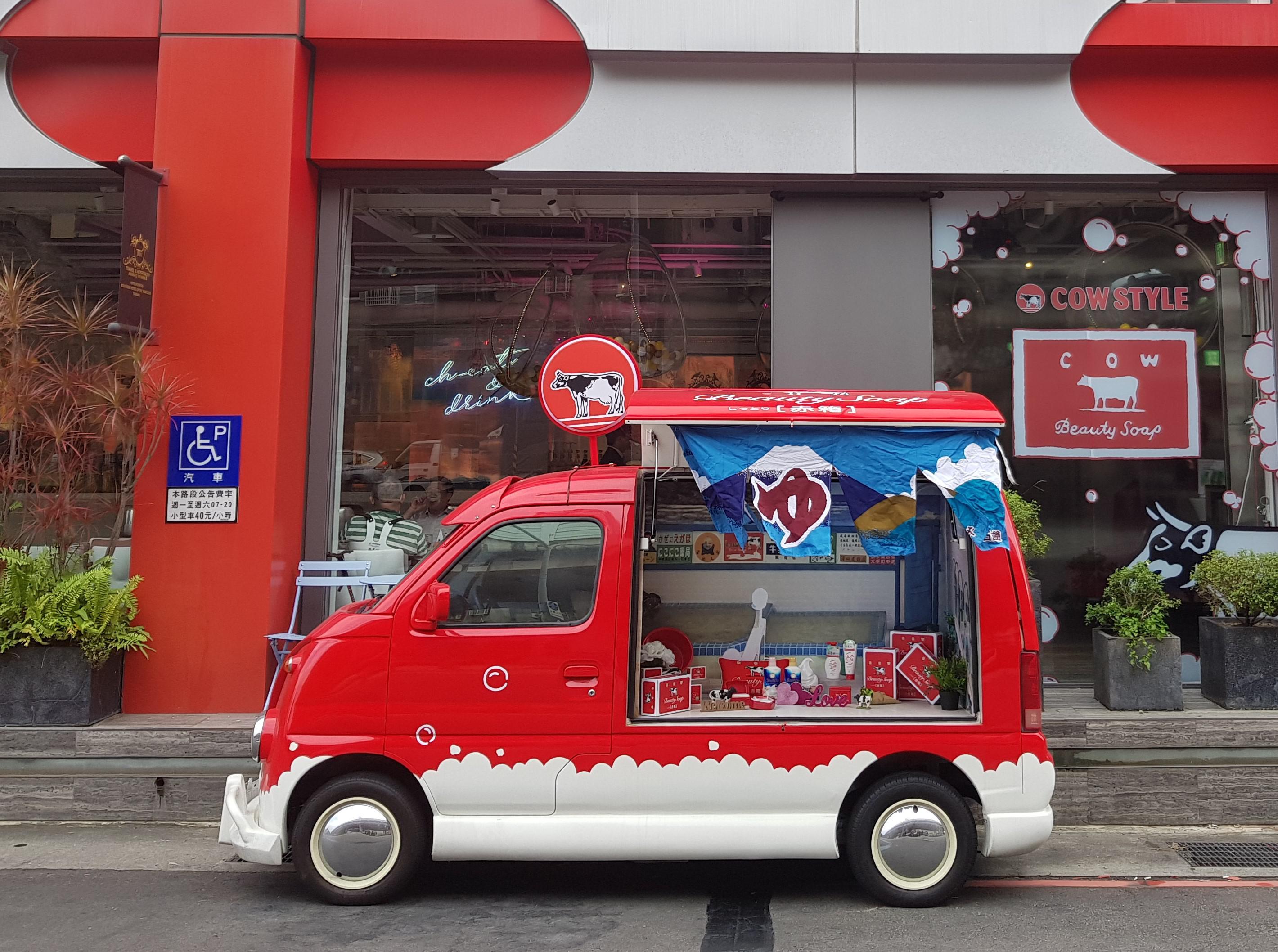 =日本香皂界天后,來到台灣過耶誕! 【牛乳石鹼】「紅盒牛牛車」進駐2020新北耶誕城 11月13-15、12月11-13現身捷運「板橋站1A號出口」 打卡拍照、上