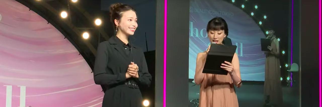 =「Beautycon Tokyo」元美容部員 和田さん。が教える立体小顔の作り方