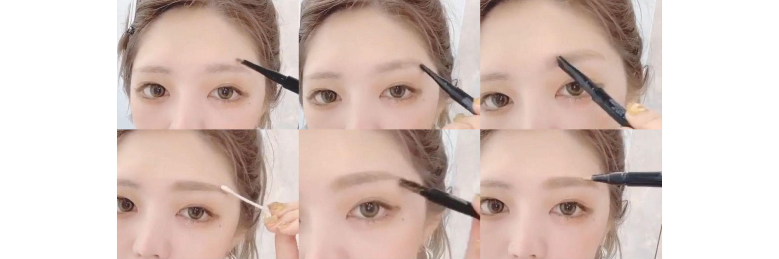 =韓国風の眉毛は「眉尻」を意識!最旬アーチ眉・並行眉の書き方