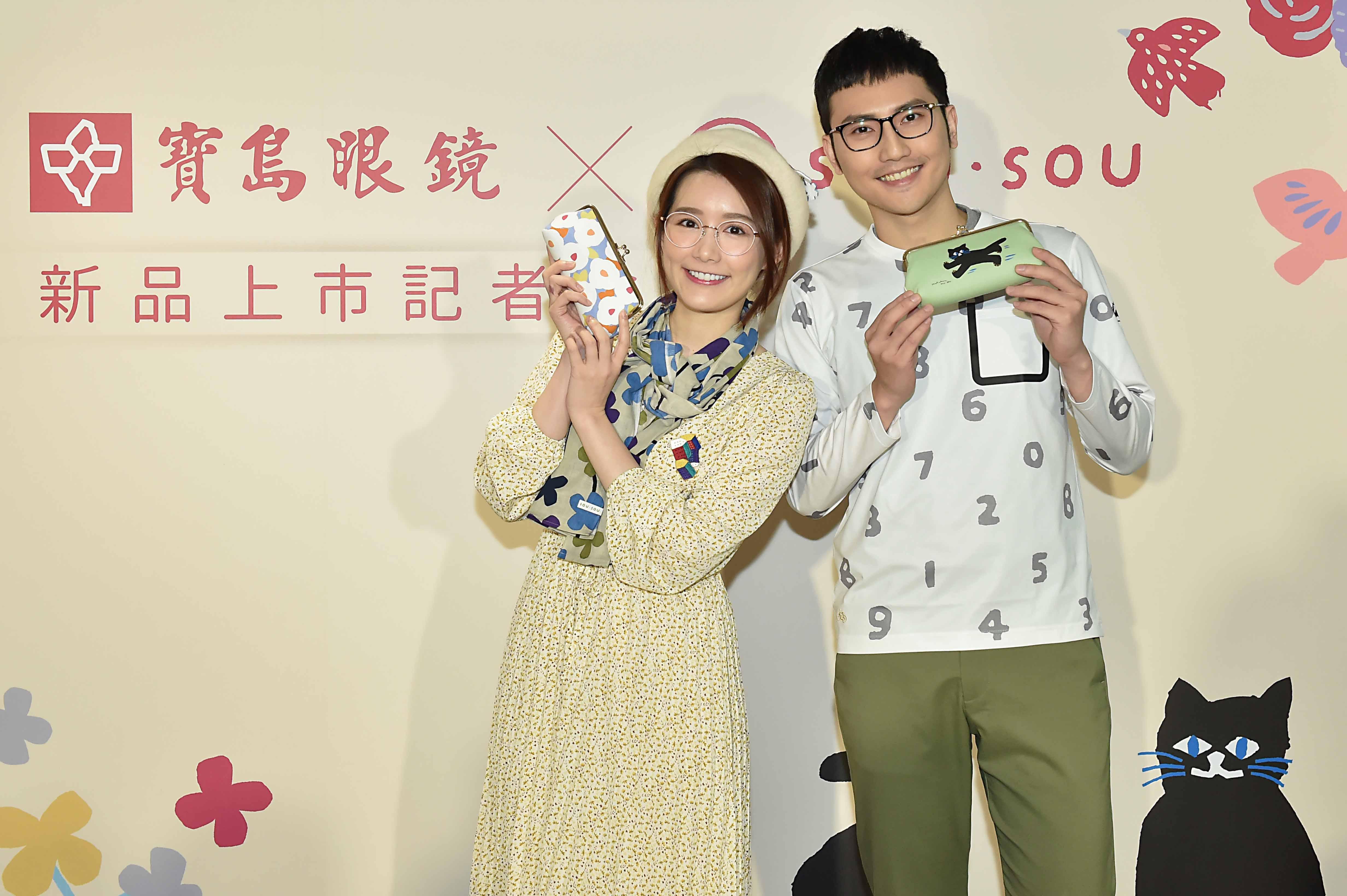 =寶島眼鏡 X京都 SOU‧SOU 再次攜手合作 2021年聯名款 線上AR試戴同步開賣 眼鏡不僅為時尚配件 更是藝術品!