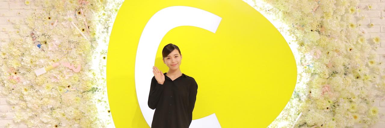 =元美容部員和田さん。公式プロフィール!YouTubeメイク動画が人気♡
