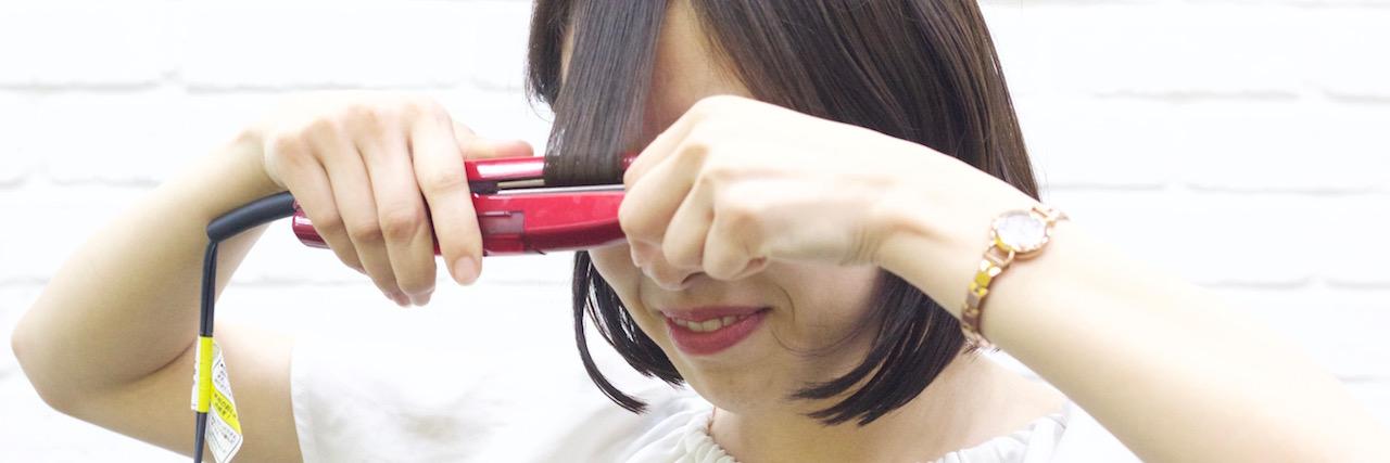 =前髪をまっすぐにする方法3選!くせ毛もコレで思い通り!