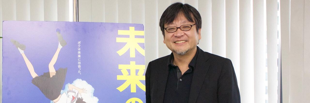 =細田守監督独占インタビュー『未来のミライ』が生まれたワケ