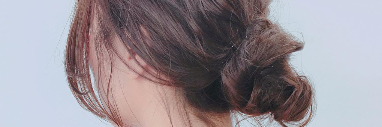 【特集】 お団子まとめ髪アレンジ!ゴムだけでできる大人の低めお団子♡ | C CHANNEL - 女子向け動画マガジン