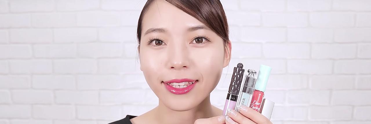 =元美容部員和田さん流リップの選び方で理想の唇を作る!