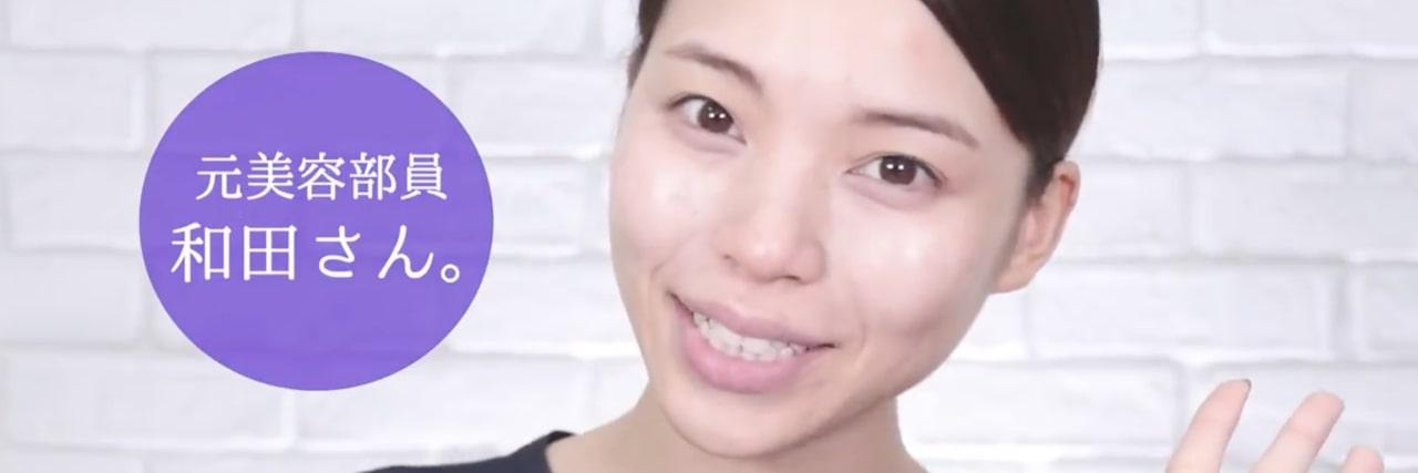 =元美容部員和田さん。みたいな小顔に!マッサージのやり方伝授♡