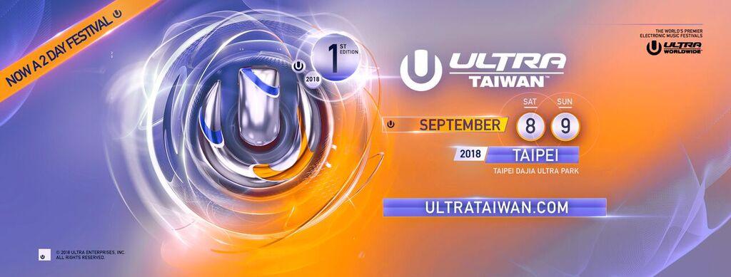 =不再是夢想!Spunite正式宣布RTU升級ULTRA TAIWAN 2018