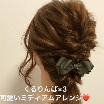 2019年 浴衣の髪形60選 自分でできる簡単ヘアアレンジ C Channel