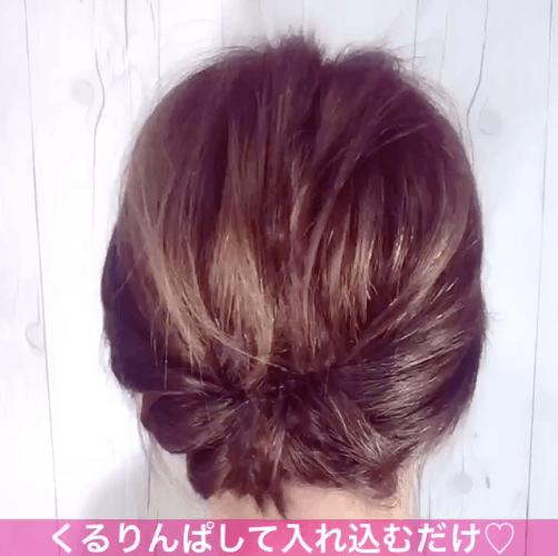 ショート まとめ髪