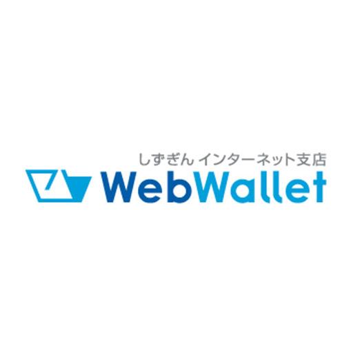 WebWallet