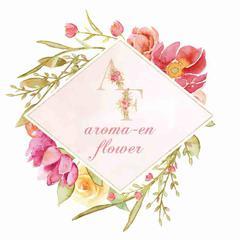 en flower
