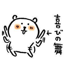 たかし(45歳)。(愛知県)