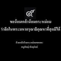 Pabupich Phanthunit