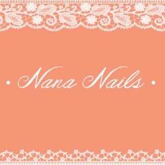 Nana Nails 藝術指甲