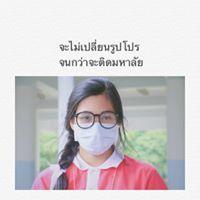 Wiparat Thongkam